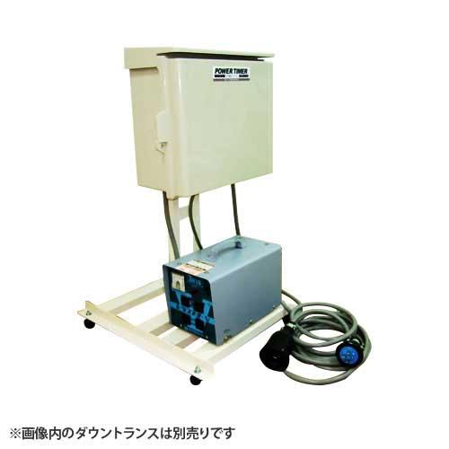 [最大1000円OFFクーポン] ミナト 24時間パワータイマー (三相200V/100V)