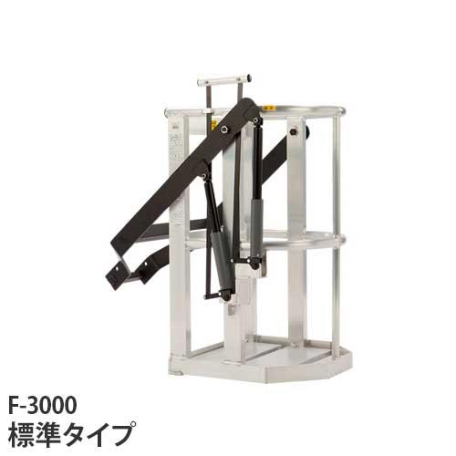 本宏製作所 アルミ製クレーン用ゴンドラ F-3000 (標準タイプ)