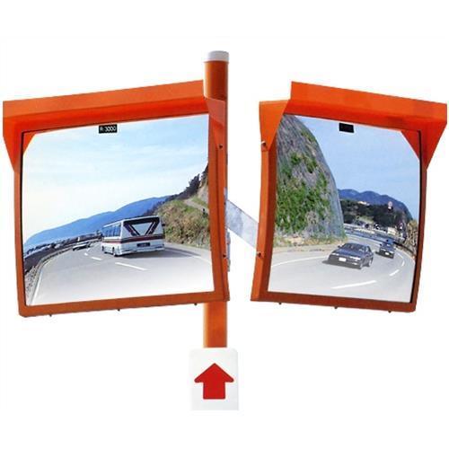 ナック 大型カーブミラー 角型500×600 2面鏡 アクリル 支柱付 [カーブミラー]