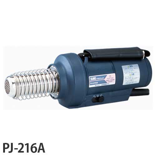シュアー(SURE) 熱風機 PJ-216A (据置標準タイプ)