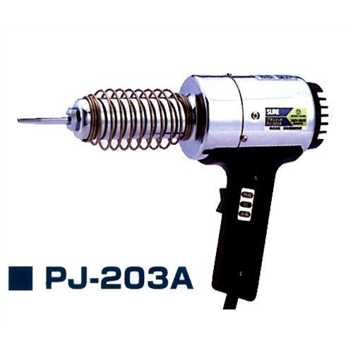 シュアー(SURE) 熱風機 PJ-203A (溶接タイプ)