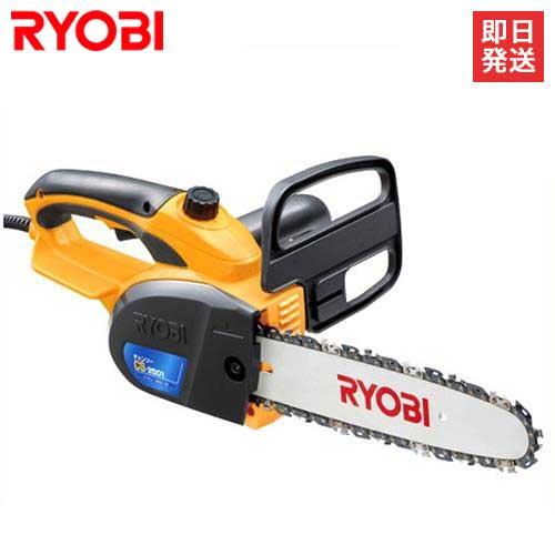 Ryobi电动链锯CS-2501(有效的切断长度:250mm/半最高层方向盘)[Ryobi陈索][r10][s1-100][w400]