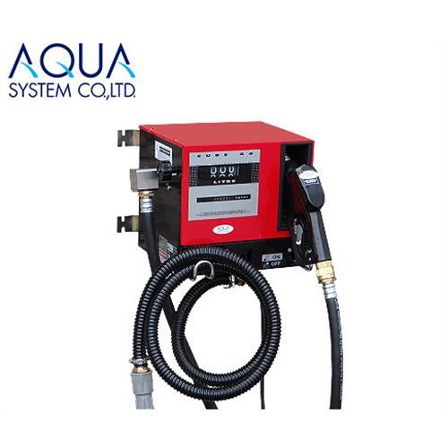 アクアシステム 灯油・軽油用 計量ポンプユニット CUBE-56K (ドラムポンプ+アナログタービンメーター+オートストップガン一体型セット)