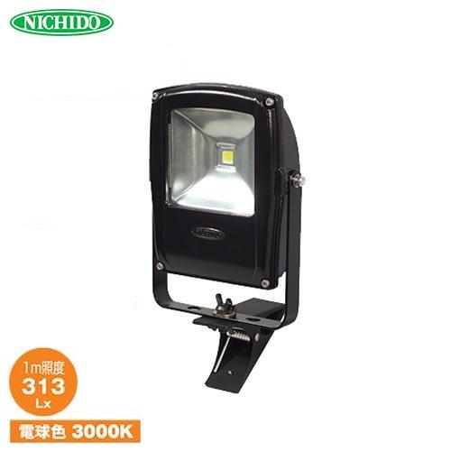 日動 LEDフラットライト クリップ式 10W LEN-F10C-BK-S (白熱球250W以上相当/色温度3000K/照射角120度)