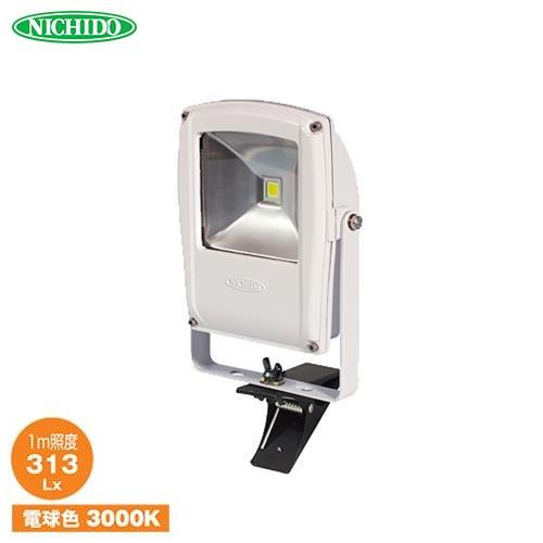 日動 LEDフラットライト クリップ式 10W LEN-F10C-W-S (白熱球250W以上相当/色温度3000K/照射角120度)