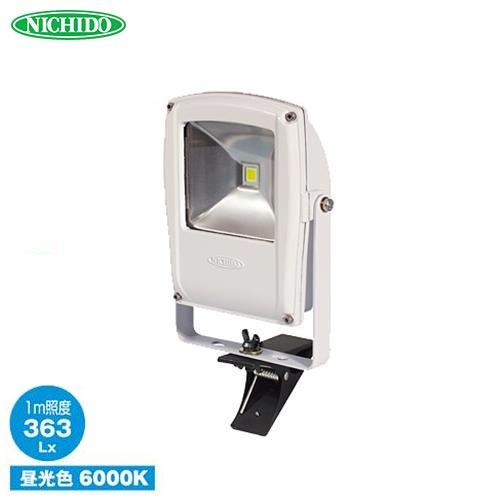 日動 LEDフラットライト クリップ式 10W LEN-F10C-W (白熱球250W以上相当/色温度6000K/照射角120度)