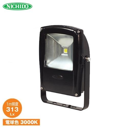 日動 LEDフラットライト 10W LEN-F10D-BK-S (白熱球250W以上相当/色温度3000K/照射角120度)