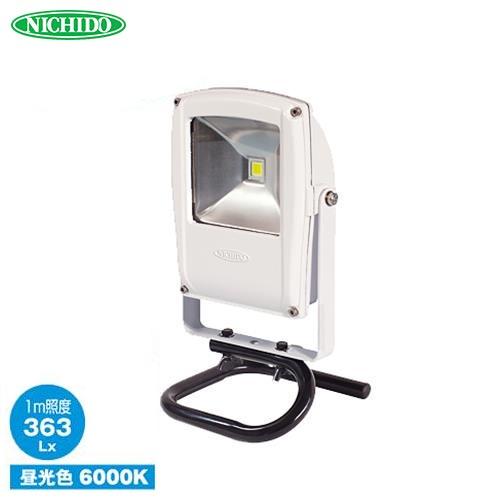 日動 LEDフラットライト 床スタンド式 10W LEN-F10S-W (白熱球250W以上相当/色温度6000K/照射角120度)