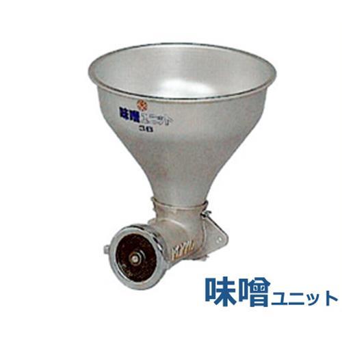 新品同様 味噌ユニット(本体別売り):ミナト電機工業 国光社 ニューこだま号専用-DIY・工具