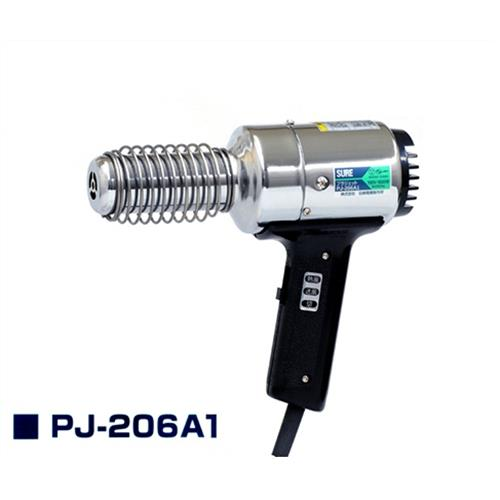 Shure hot air machine PJ-206A1 [r20]