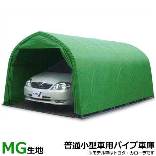 パイプ車庫 W678M-MG (モスグリーン/普通小型車用/埋め込み式/前幕観音開き) [パイプ倉庫]