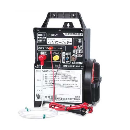 ブランド品専門の 電気牧柵器(電柵器)ゲッターシステム 超強力電気柵(HP-8000) [電柵 電気牧柵 防獣用フェンス], GreenRoom ba53da34