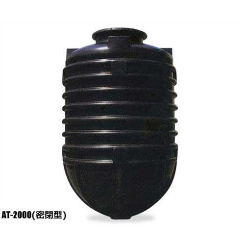 スイコー 地中埋設型タンク AT-2000 (2000L/密閉型)