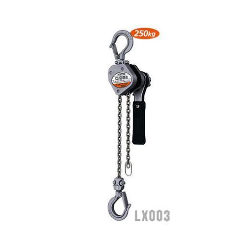 キトー レバーブロック LX003 (定格荷重250kg)