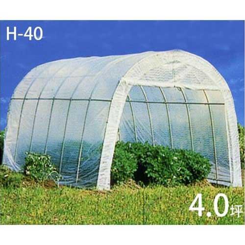 小型ビニール温室 H-40
