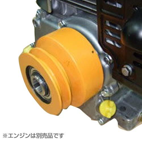 CM型Vプーリー付き遠心クラッチ CM-90 (対応エンジン3~5馬力) 【エンジンは別売です】