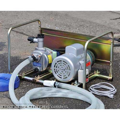 ミナト 1インチ ベルト掛けポンプセット 《単相100V1馬力モーター+サクションホース4m付き》
