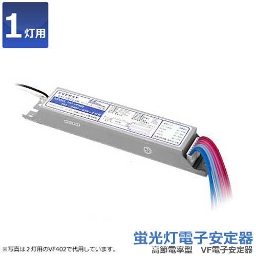 インバーター 蛍光灯 電子安定器 VF401 (FL40W・1灯用)