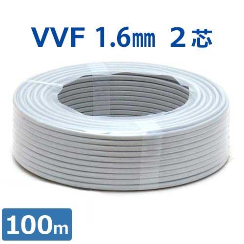 電線和電纜、 膀胱陰道瘺 VA 代碼 (兩線 /1.6 毫米 x 100 米卷) [r11] [s11]