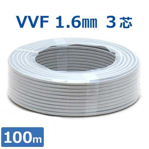 "電線VVF電纜""VA編碼""(擰3芯/1.6mm*100m)[r11][s1-120]"