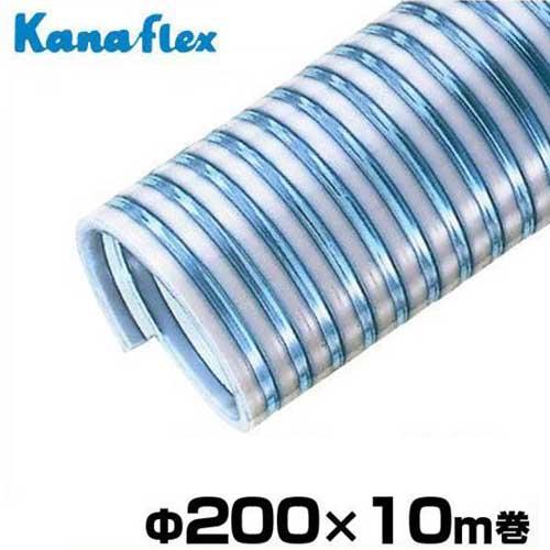 【取扱終了】カナフレックス サクションホース 『V.S.-C型・軽量タイプ』 200×10m巻 VS-C3-200-T (8インチ)