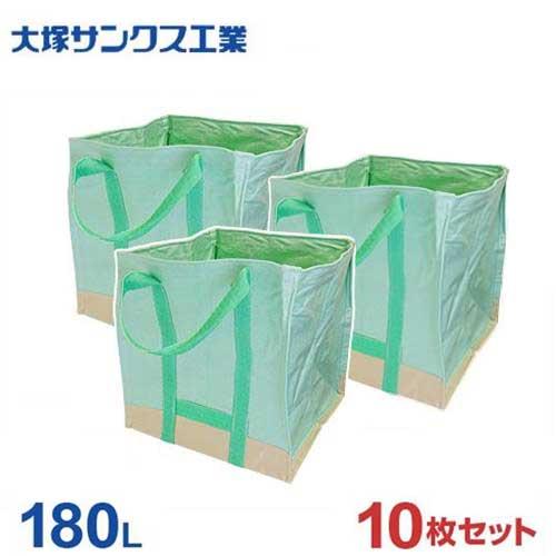 [最大1000円OFFクーポン] 大塚サンクス工業 自立万能袋 グリーンフゴ #100 10枚組セット (容量180L/ 底部三重補強) [自立型 ゴミ袋 ごみ袋]