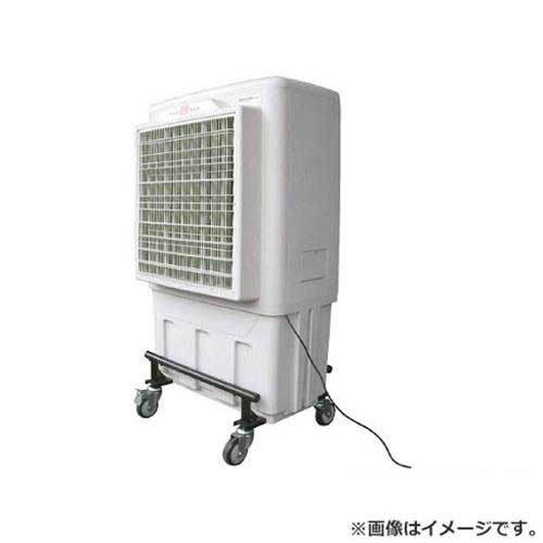 鎌倉 気化放熱式涼風扇 アクアクール ミニ 単相100V AQC500M3 [AQC-500M3]