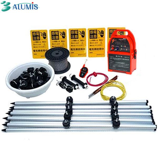 アルミス 電気柵 250m×2段張りセット FGN25-SET [イノシシ用 電柵 電気牧柵]