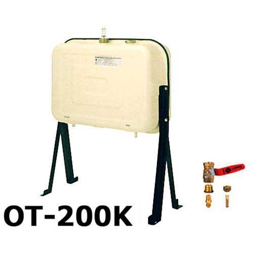 東洋アルチタイト 灯油タンク 200型 OT-200K (角タンク 特殊継ぎ手付)