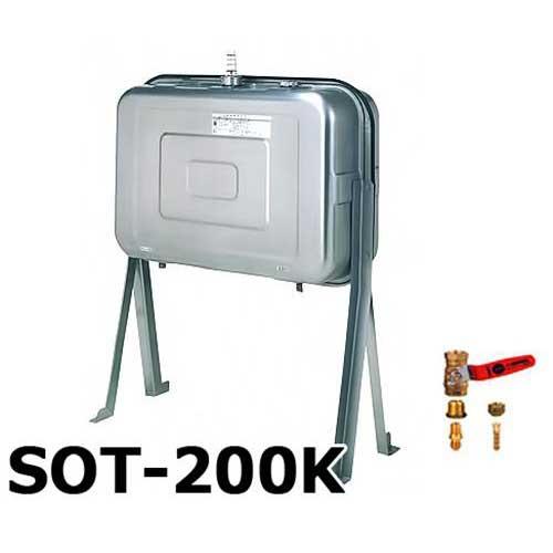 東洋アルチタイト ステンレス灯油タンク 200型 SOT-200K (特殊継ぎ手付)