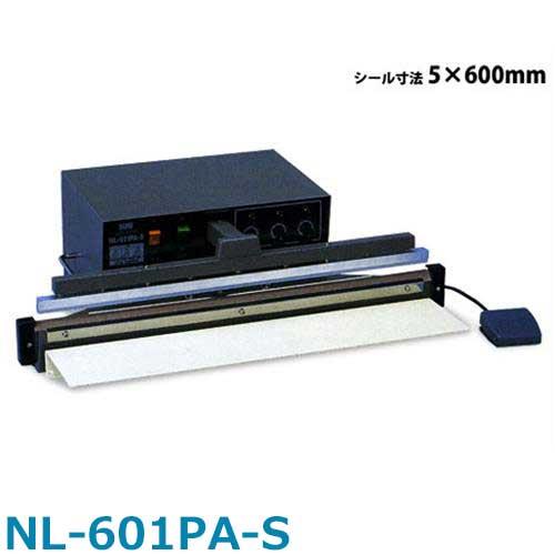 石崎電機 オートシーラー インパルスタイプ NL-601PA-5 (シール寸法:幅5mm×長さ60cm)