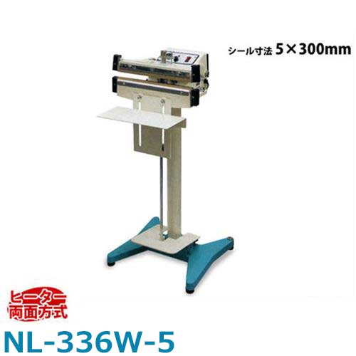石崎電機 スタンドシーラー NL-336SW-5 両面インパルス型 (シール寸法:幅5mm×長さ30cm) [インパルスシーラー]