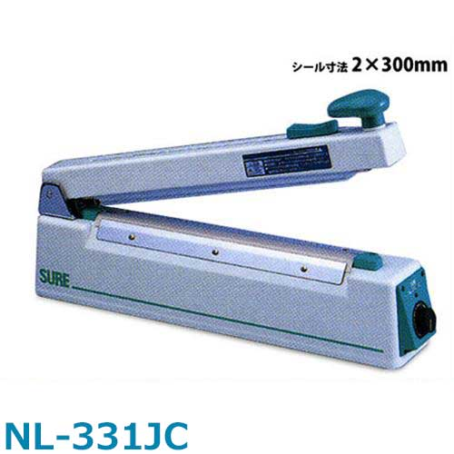 石崎電機 卓上シーラー インパルスタイプ カッター付 NL-331JC (シール寸法:幅2mm×長さ30cm)