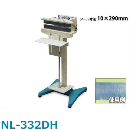 【取扱終了】石崎電機 ヒートシーラー 両面ヒート方式タイプ NL-322DH (シール寸法:幅10mm×長さ29cm)
