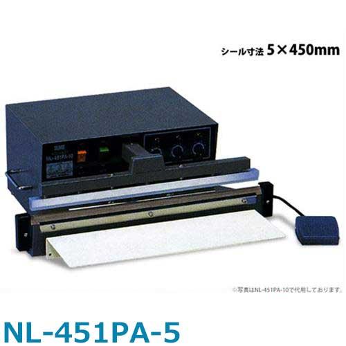 石崎電機 オートシーラー インパルス型 NL-451PA-5 (シール寸:長さ5×450mm) [インパルスシーラー]