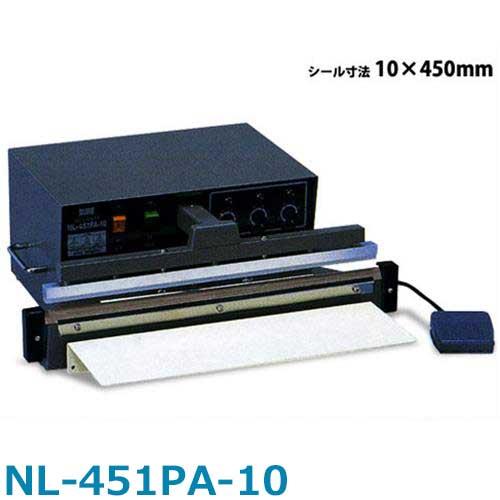 石崎電機 オートシーラー インパルス型 (シール寸:長さ10×450mm)