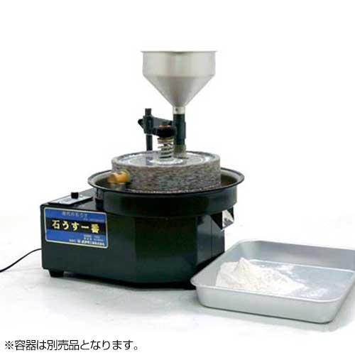 水田 電動石臼製粉機 石うす一番DX・インバーター型 (100V/容量:玄蕎麦800g/木枠ふるい付属) [石臼 製粉機]