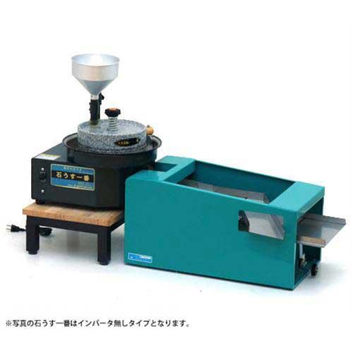水田 電動石臼製粉機 石うす一番DX 標準型+二段網式電動ふるい機セット [石うす製粉機]
