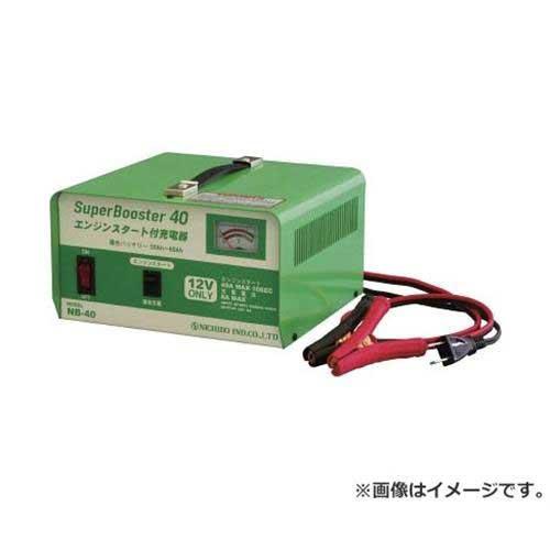 [最大1000円OFFクーポン] 日動 小型充電器 NB-40 (12V専用) [バッテリーチャージャー]