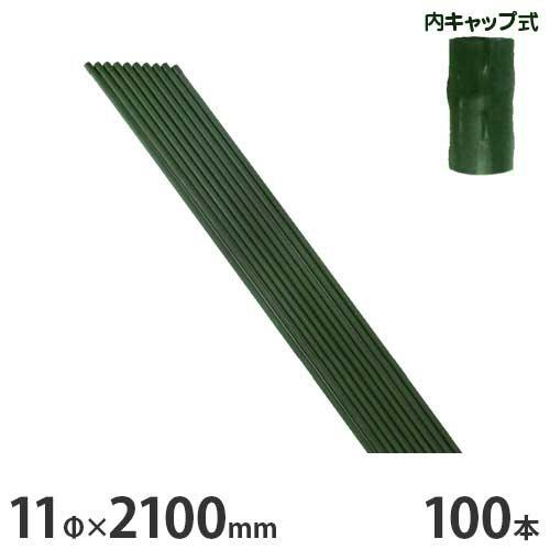 【送料無料】 若竹 【法人宛限定】 20mmX2100mm 園芸用支柱 125本入