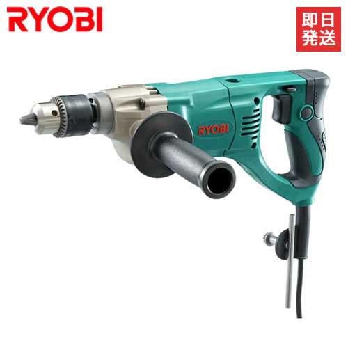 リョービ 電気ドリル D-1300VR (穴あけ能力:鉄工13mm/木工30mm) 648701A [アースオーガー 電動ドリル]