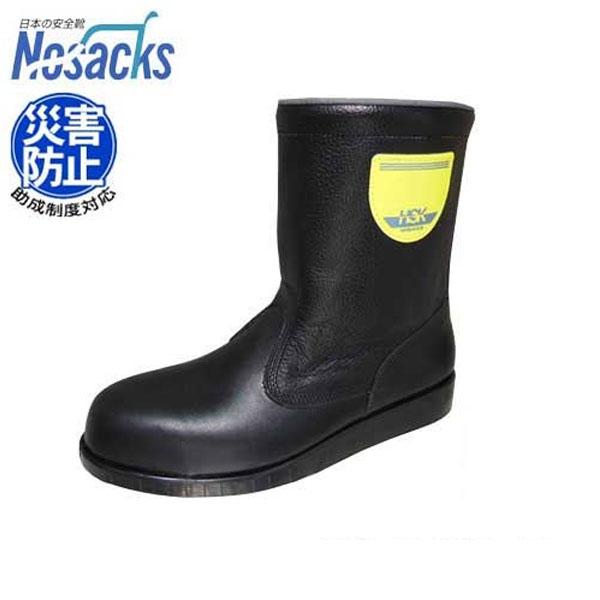 ノサックス アスファルト舗装用 安全靴 HSK208 J1 (JIS対応/半長靴タイプ/サイズ29~30cm/耐熱底/耐油底) [安全用品]