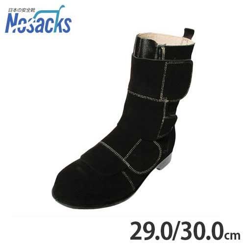 ノサックス 建設・解体作業用 安全靴 溶接プロ WD-700 (マジックタイプ/サイズ29~30cm/耐油底/鋼性先芯) [安全用品]