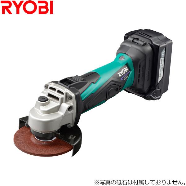 リョービ 充電式ディスクグラインダ BG-1810 (623404A)