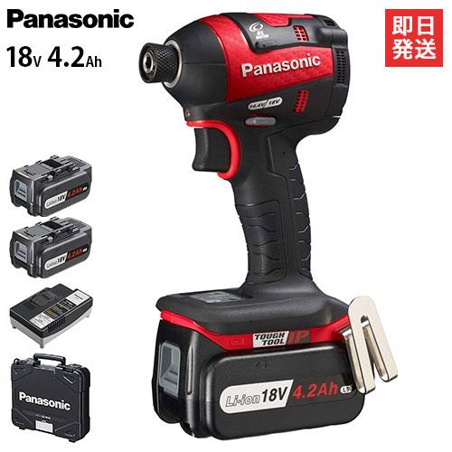 パナソニック 充電インパクトドライバー 18V 4.2Ah EZ75A7LS2G-R (赤/電池2個+ケース付/14.4V・18V両用) [Panasonic]