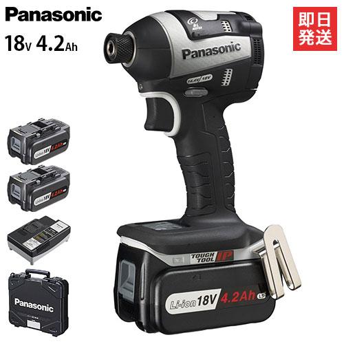 パナソニック 充電インパクトドライバー 18V 4.2Ah EZ75A7LS2G-H (グレー/電池2個+ケース付/14.4V・18V両用) [Panasonic]