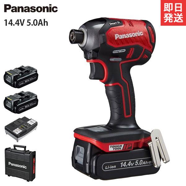 パナソニック 充電インパクトドライバー 14.4V 4.2Ah EZ75A7LS2F-R (赤/電池2個+ケース付/14.4V・18V両用) [Panasonic]