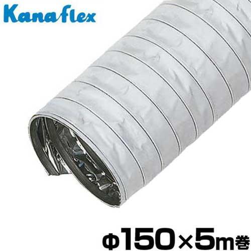 激安直営店 カナフレックス DC-MD18-150-05 耐熱用ダクトホース メタルダクトMD18型 (6インチ) Φ150×5m DC-MD18-150-05 (6インチ) [排気ホース [排気ホース 送風ホース], 小さな大工さん:8c99b0d1 --- hortafacil.dominiotemporario.com