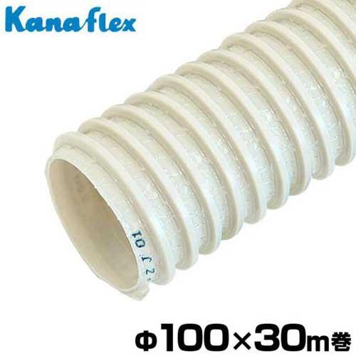 カナフレックス 耐圧型ダクトホース ニューカナダクト Φ100×30m巻 DC-NK-100-T (3-1/2インチ) [排気ホース 送風ホース]