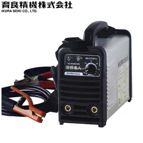 イクラ インバーター制御 直流アーク溶接機 溶接名人 ISK-LY70Pro (AC100V専用/使用率80%)